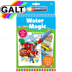 Galt Water Magic: Carte de colorat Vehicule
