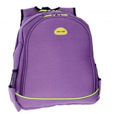 Lamonza Rucsac Superlight